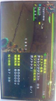 201010031515000.jpg