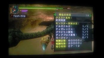 201010250015000.jpg