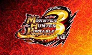 3rdロゴ.jpg